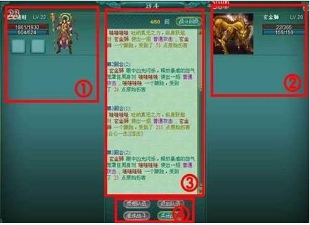 仙侠游戏边框素材