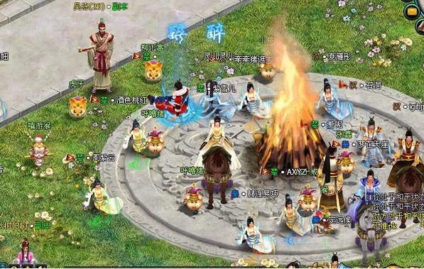 荒岛求生高级火堆