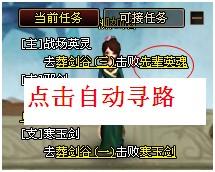 7k7k神仙道官方网站