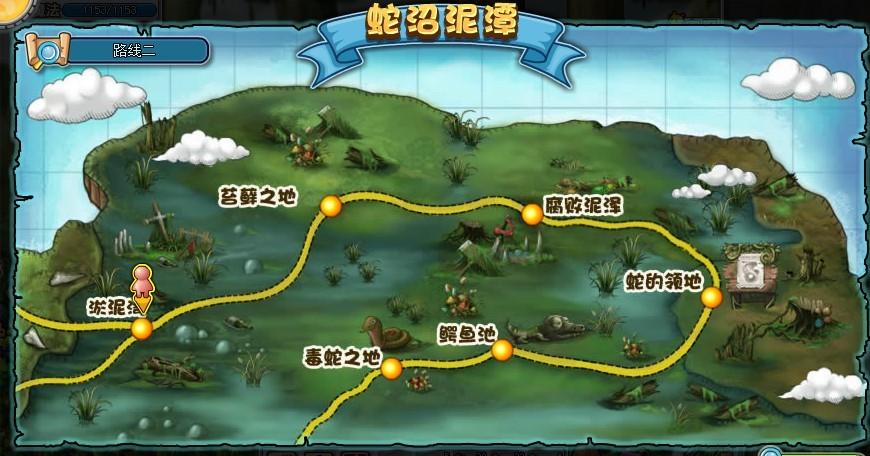 《冒险王》地图介绍