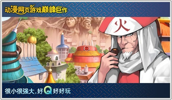 此外还有死神外套-——志波空鹤,虎彻勇音加盟!