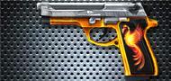 elite-双枪-火凤凰