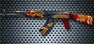 AK47-金龙