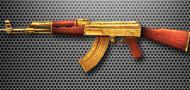 AK47-黄金家族