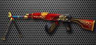 RPK-乌骓-新年武器