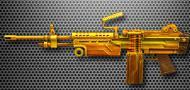 M249-黄金家族