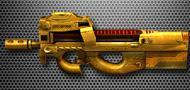 P90-黄金家族